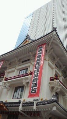 田川理穂のブログ-2013111414380000.jpg