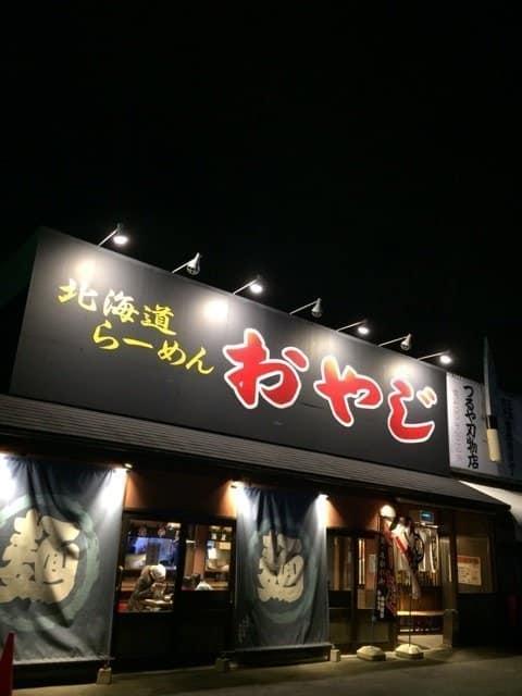 再び男飯…(>_<)